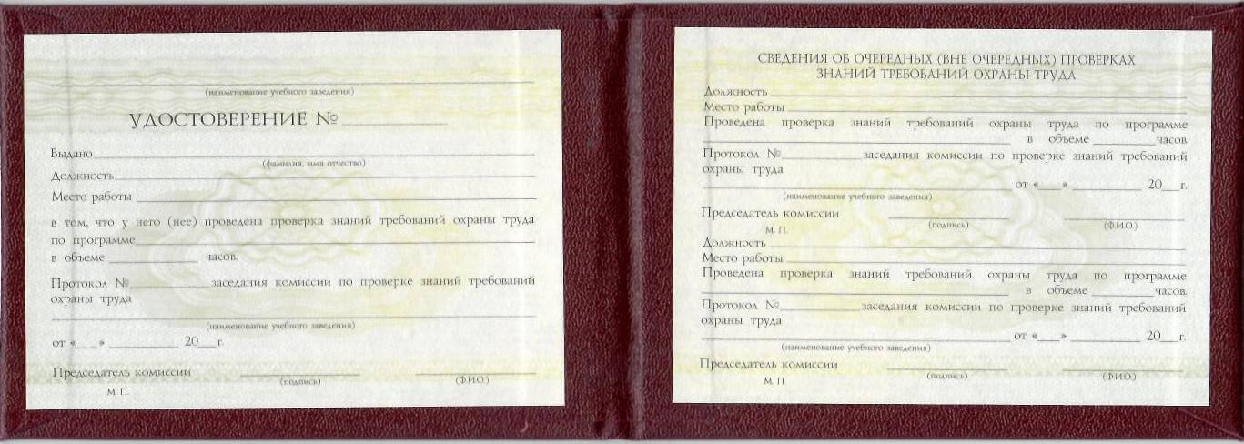 ОТ-40